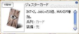 e0056067_1122810.jpg