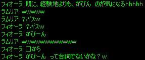 c0056384_14494969.jpg