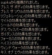 c0056384_1451067.jpg