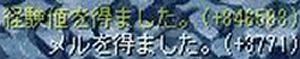 c0025593_223253.jpg