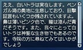 c0080816_035959.jpg