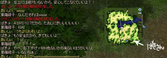 e0048268_2011758.jpg