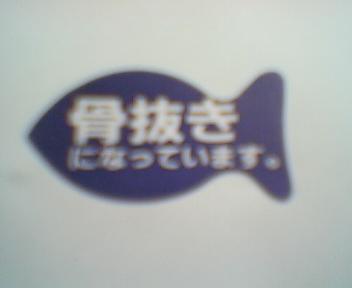 a0079287_15471139.jpg