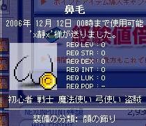 e0084700_84511.jpg