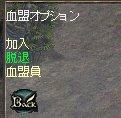 c0020960_104448.jpg