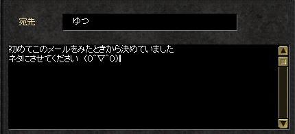 c0085060_19204246.jpg