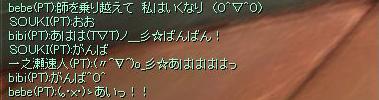 c0085060_2033546.jpg