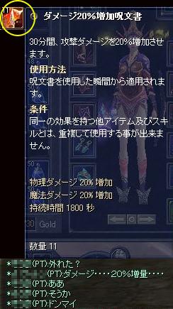 c0085060_2044847.jpg