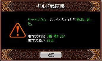 c0086363_2313880.jpg