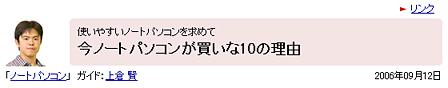 c0036090_14561747.jpg
