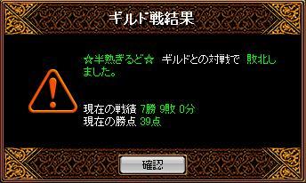 c0086363_2354813.jpg