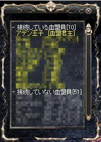 c0069888_20264440.jpg