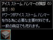 a0059204_18402889.jpg