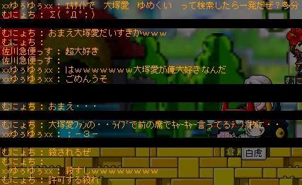 c0079202_15394059.jpg