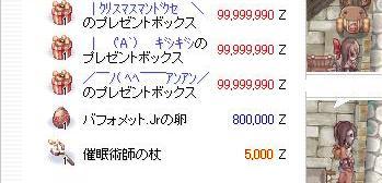 c0023322_1010503.jpg