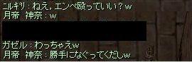 c0087923_18541162.jpg