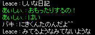 e0048268_11292627.jpg