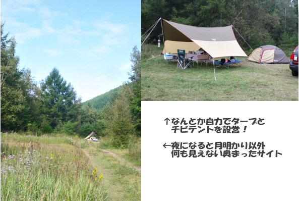 c0050400_19195579.jpg