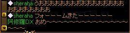 c0077816_22513823.jpg