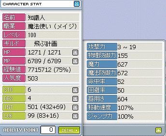 c0089977_23232888.jpg