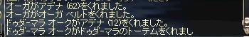 c0055665_3502810.jpg