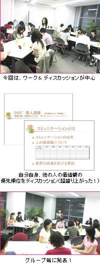 c0083899_1551039.jpg