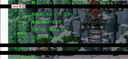 e0078866_16493262.jpg