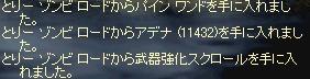 c0078415_815239.jpg