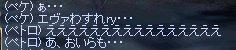 e0058448_1655768.jpg