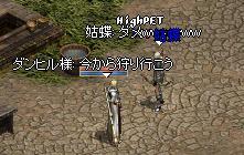c0032359_022982.jpg