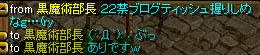 a0047406_0464545.jpg