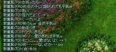 c0085060_1473851.jpg