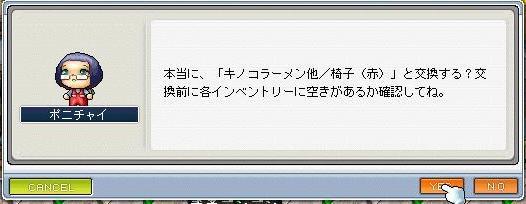 c0081967_2338648.jpg