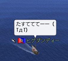 a0080894_603949.jpg
