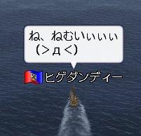 a0080894_61061.jpg