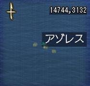 a0080894_0415229.jpg
