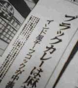 a0078827_1944815.jpg