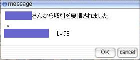 e0031532_1543121.jpg