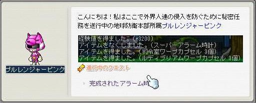 c0084904_14513510.jpg