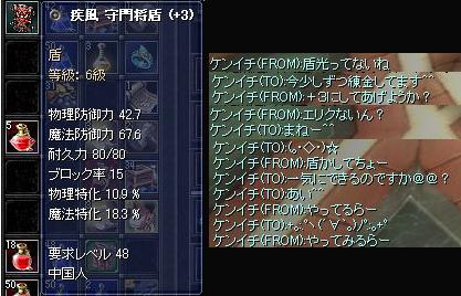 c0085060_1612888.jpg