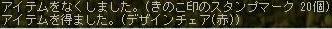 c0084904_15525610.jpg