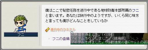 c0084904_1612181.jpg