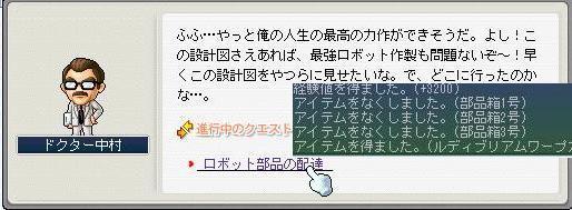 c0084904_16122399.jpg