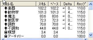 c0047143_024630.jpg
