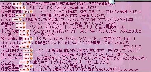 a0069260_1555026.jpg
