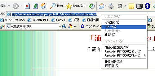 c0093377_21412387.jpg