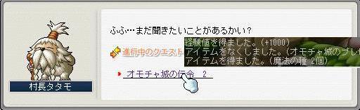 c0084904_15473260.jpg