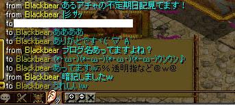 a0047406_055341.jpg