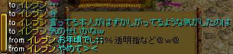a0047406_1202051.jpg