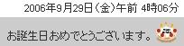e0058627_4142991.jpg